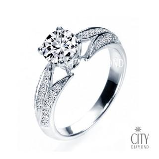 City Diamond引雅'永恆之戒'1克拉鑽戒(預購)