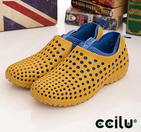CCILU馳綠 – AMAZON 親水豆豆鞋(男款) 芥末黃 301049998