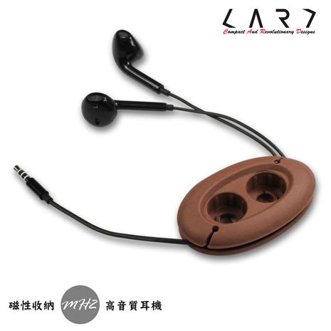 CARD MH2 高音質耳塞式重低音3.5mm耳機收納組 (巧克力色)