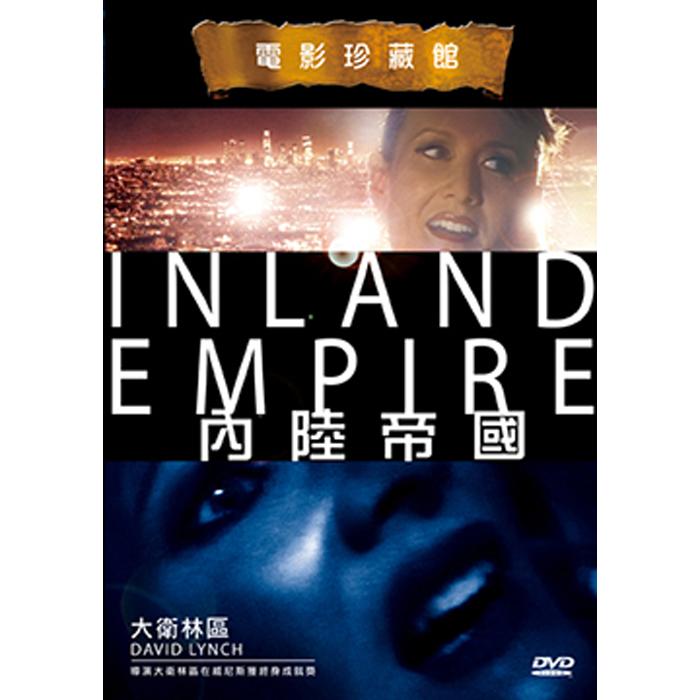 【內陸帝國】Inland Empire -DVD