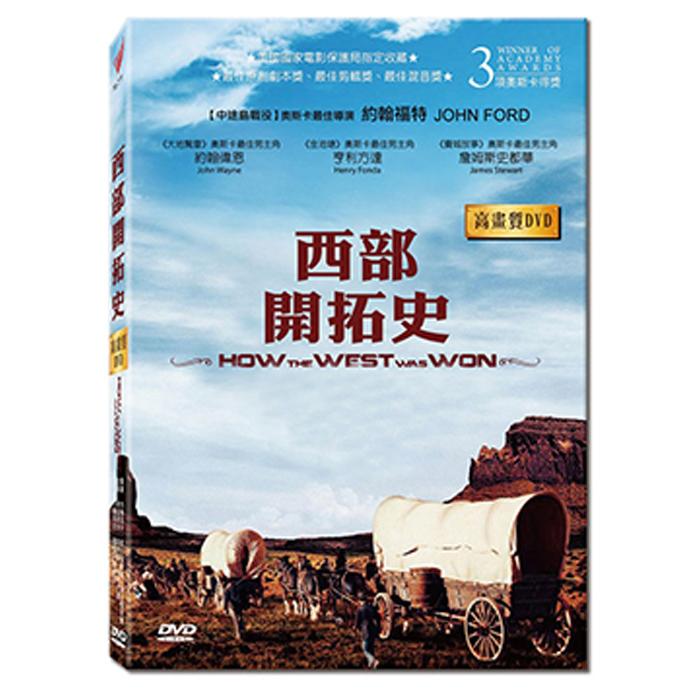 【西部開拓史】HOW THE WEST WAS WON – 高畫質DVD