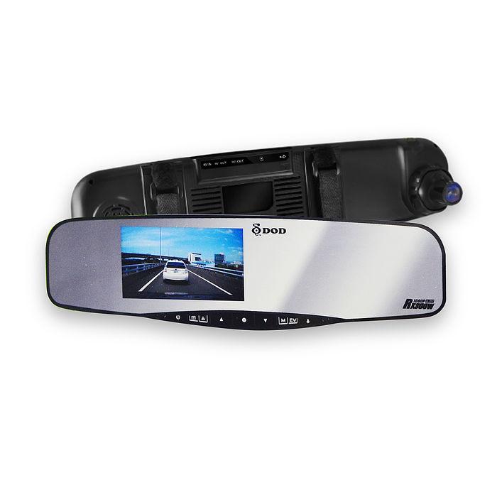 DOD RX300W 【贈16G卡】 後視鏡型 行車記錄器 1080P 支援倒車顯影 RX7W升級