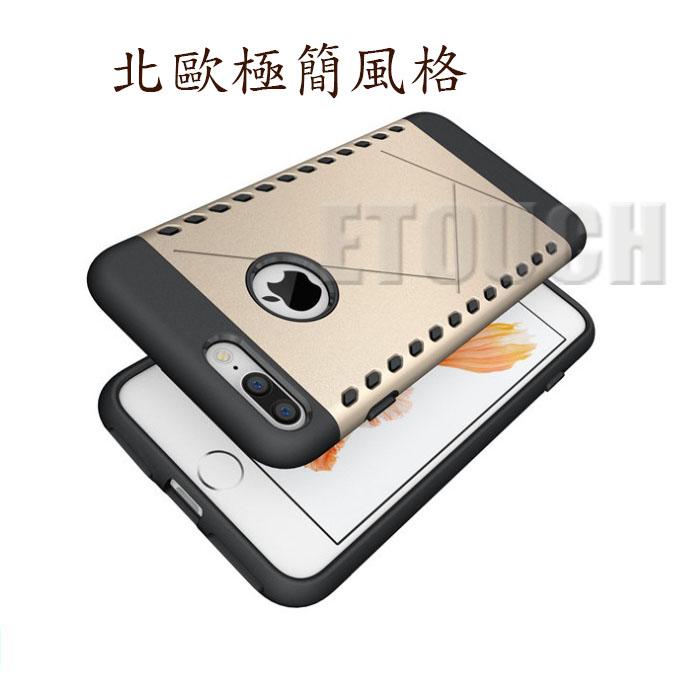 iPhone 7 Plus 防摔殼手機殼ETOUCH鐵甲武士保護殼 PK犀牛盾(5.5吋)