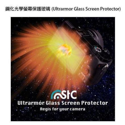 STC 鋼化光學 螢幕保護玻璃 適用 OLYMPUS (EPL5,EPL6,EPM2)