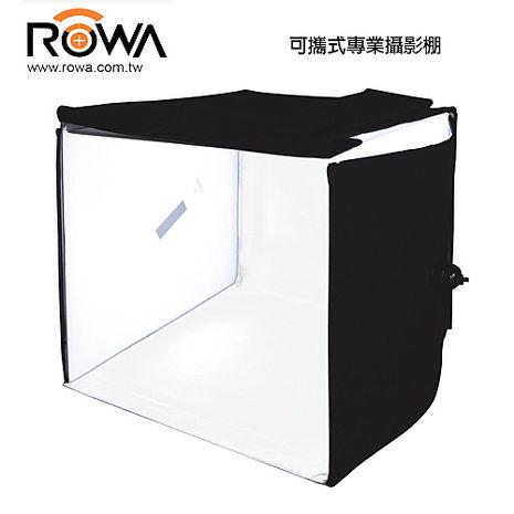 ROWA 可攜式專業攝影棚 迷你 攝影棚 小型攝影棚 (公司貨)