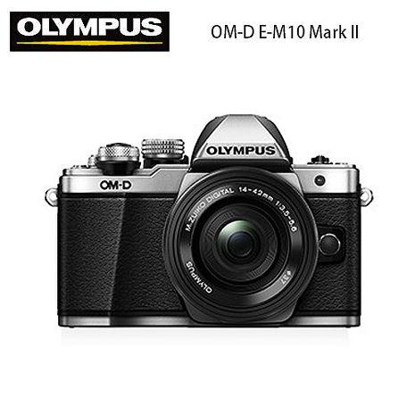 送32G+原廠電池+清潔組+保護貼+原廠包~ Olympus E-M10 Mark II+14-42mm 單鏡組 (EM10 M2,公司貨)