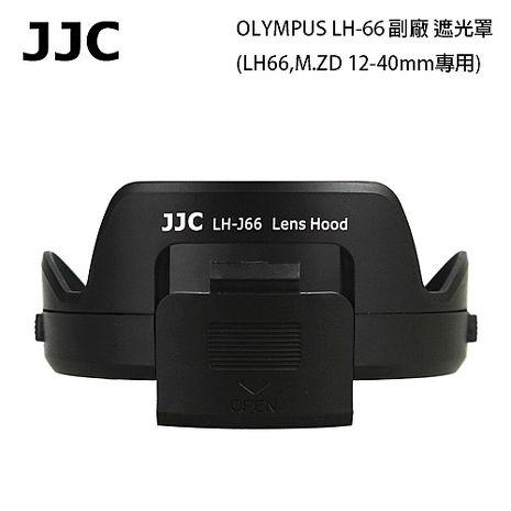 OLYMPUS LH-66 副廠 遮光罩(LH66,M.ZD 12-40mm專用)