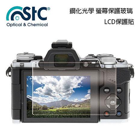 STC 鋼化光學 螢幕保護玻璃 適用 Olympus E-M10 Mark II EM10 M2