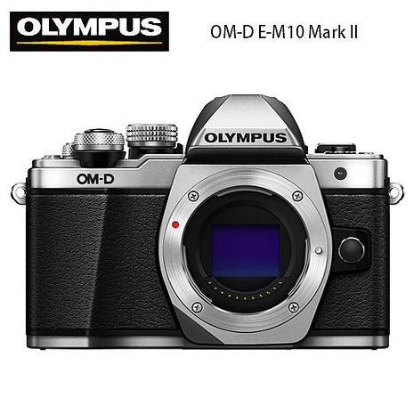 送32G+副電+清潔組+保護貼+原廠包~ Olympus E-M10 Mark II 單機身 Body (EM10 M2,元佑公司貨)