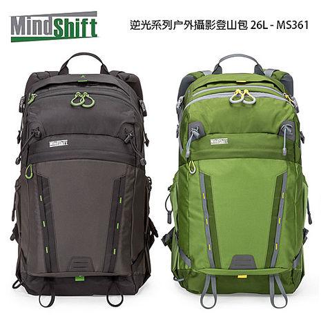 【結帳再折】MindShift 曼德士 Backlight 26L 逆光系列?外攝影登山包 26L 綠/灰 MS361 MS360 (彩宣公司貨)