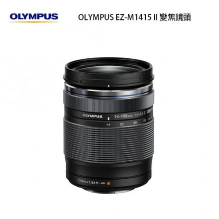 OLYMPUS M.ZUIKO ED 14-150mm II 二代 旅遊鏡 盒裝 公司貨
