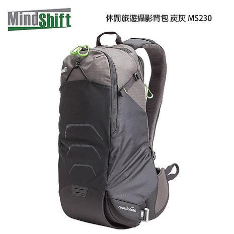 MindShift 曼德士 180o 休閒旅遊攝影背包 炭灰 MS230 (彩宣公司貨)