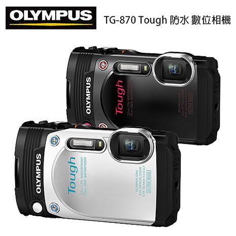 OLYMPUS TG-870 防水 潛水 數位相機 (TG870,元佑公司貨)