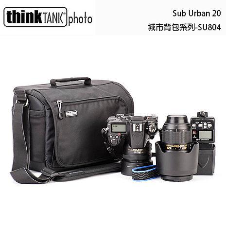 【thinkTank 創意坦克】Sub Urban 20 城市側背包 (SU804,公司貨)