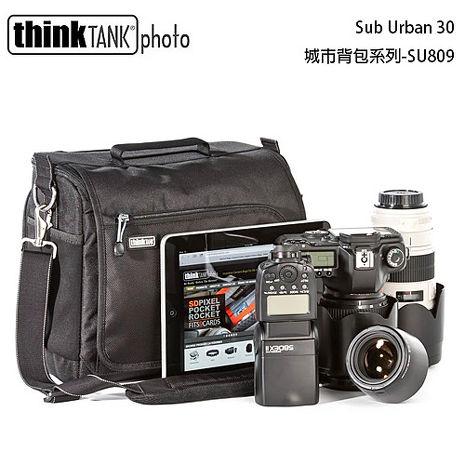 【thinkTank 創意坦克】Sub Urban 30 城市側背包 (SU809,公司貨)