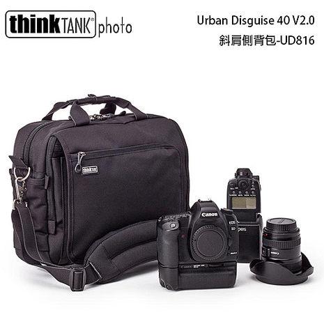 回函送 SH581雙肩背帶/UD840擴充背帶( 2選1 ) + PP973CF記憶卡包【thinkTank 創意坦克】Urban Disguise 40 V2.0 斜肩側背包 (UD816,公司貨)