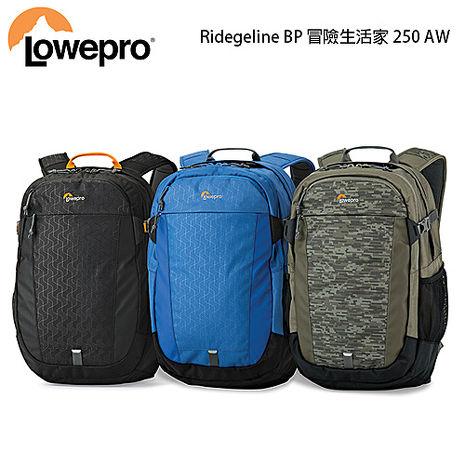 Lowepro 羅普 RidgeLine 冒險生活家 250 AW 相機包 (250AW 立福公司貨)