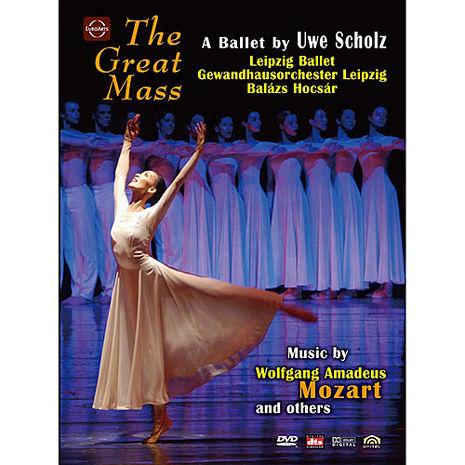 【麗音影音】萊比錫芭蕾舞團-大彌撒曲 DVD