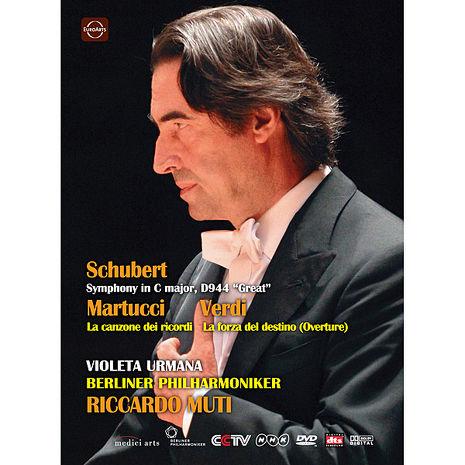 【麗音影音】歐洲音樂會◎慕提指揮◎柏林愛樂管弦樂團 DVD