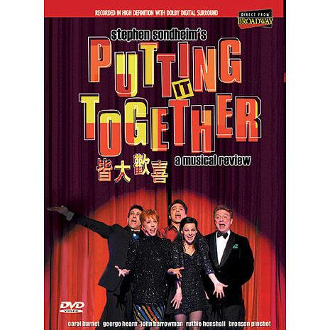 【麗音影音】百老匯音樂劇-皆大歡喜 DVD