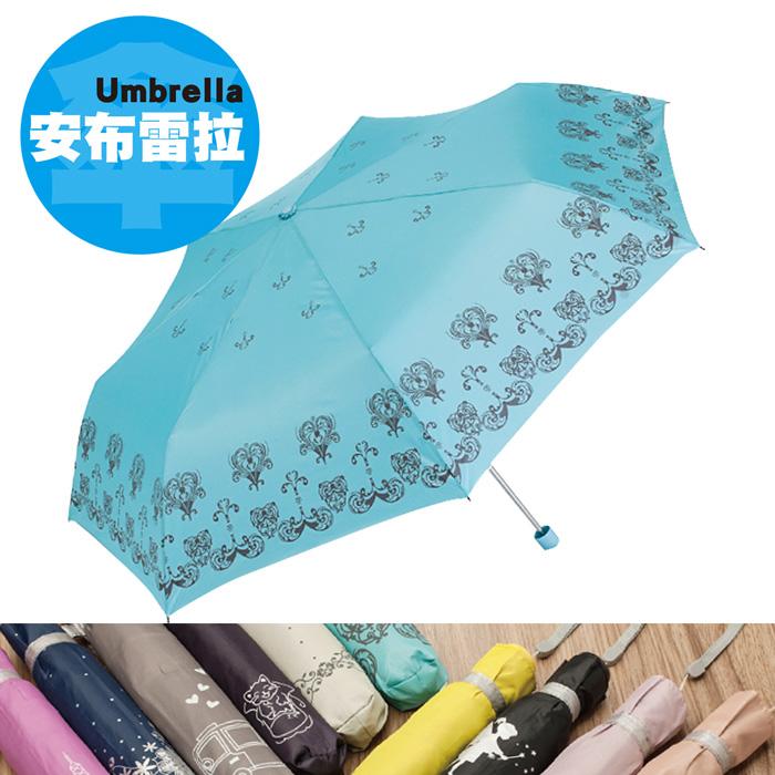 【安布雷拉 Umbrella】花樣鋼筆抗UV不透光三折手開傘(CMW12017)