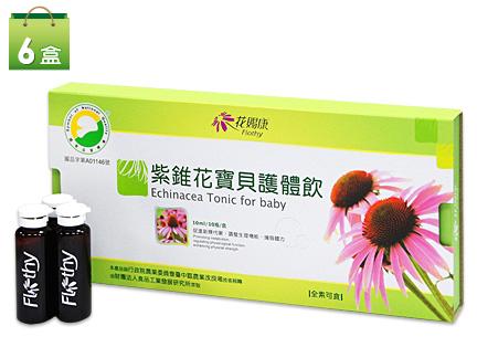 【台灣德瑞特】花賜康紫錐花寶貝護體飲60瓶