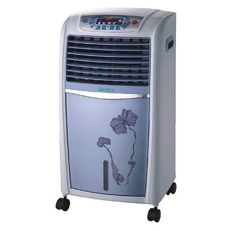 LAPOLO 微電腦負離子遙控鏡面冰冷扇LA-810
