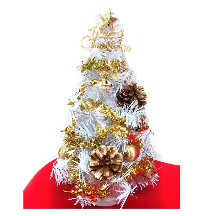 (預購/3~5天出貨)台灣製迷你1呎/1尺(30cm)裝飾白色聖誕樹(金色系)(本島免運費)