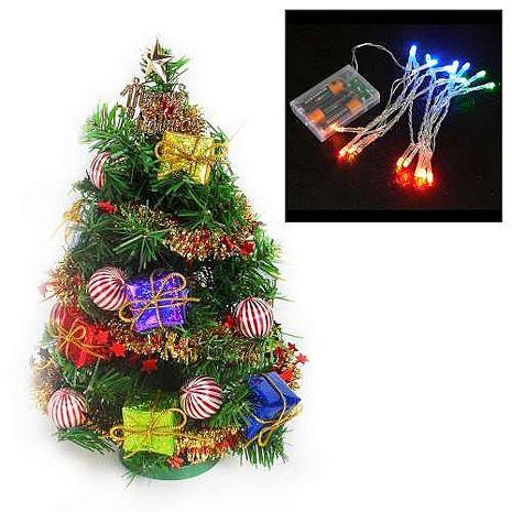 (預購3~5天出貨)台灣製迷你1呎/1尺(30cm)裝飾聖誕樹 (糖果禮物盒系)+LED20燈電池燈(彩光)