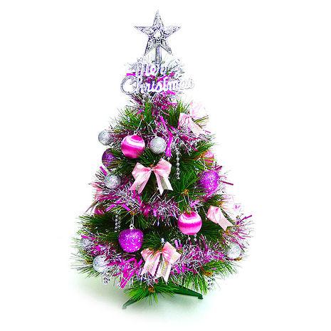 (預購3~5天出貨)台灣製2尺/2呎(60cm)特級松針葉聖誕樹 (+銀紫色系飾品組)(不含燈)