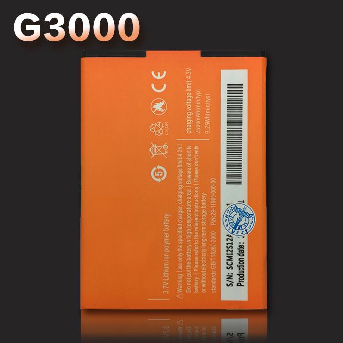 長江 Gmate G3000 原廠電池