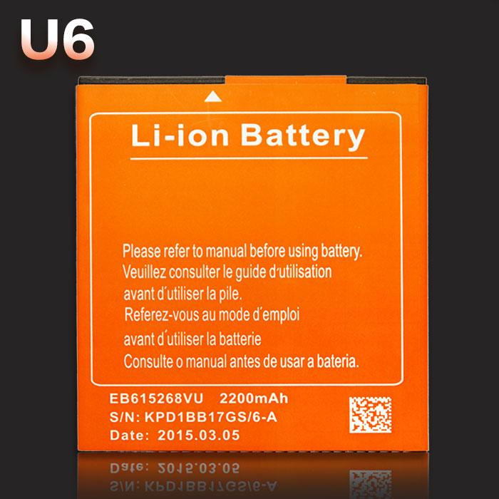 長江 UleFone U6 原廠電池