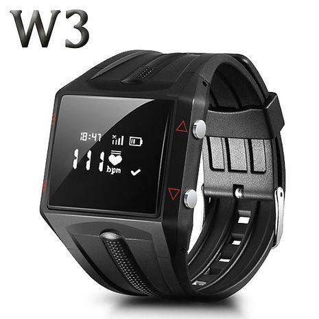 【長江】極限運動心率監測藍牙腕錶 (W3)
