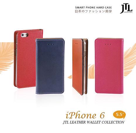 JTL iPhone 6 Plus (5.5吋) 古著側掀式真皮皮套經典款