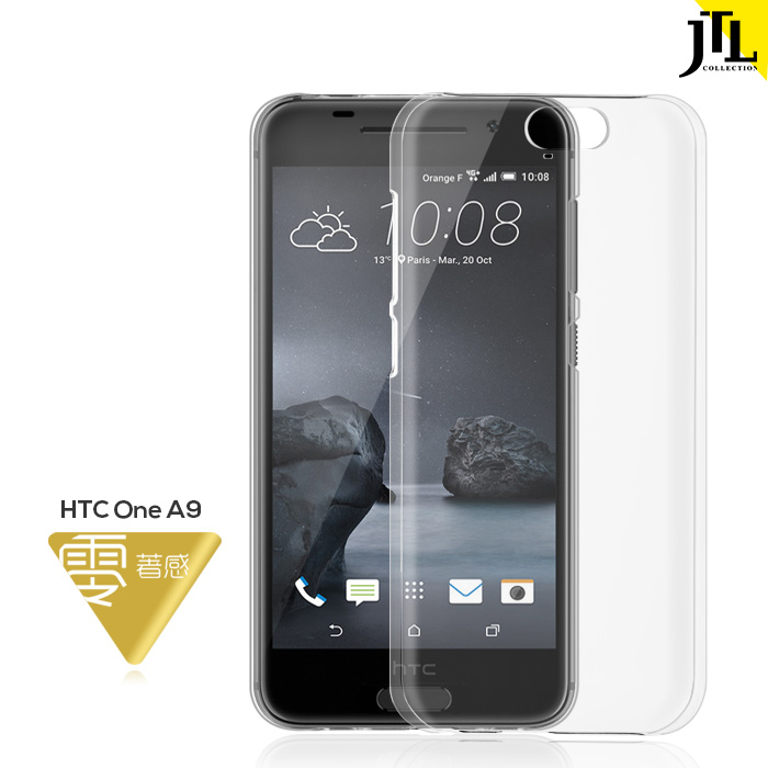 JTL HTC One A9 輕量透明超抗刮手機保護殼