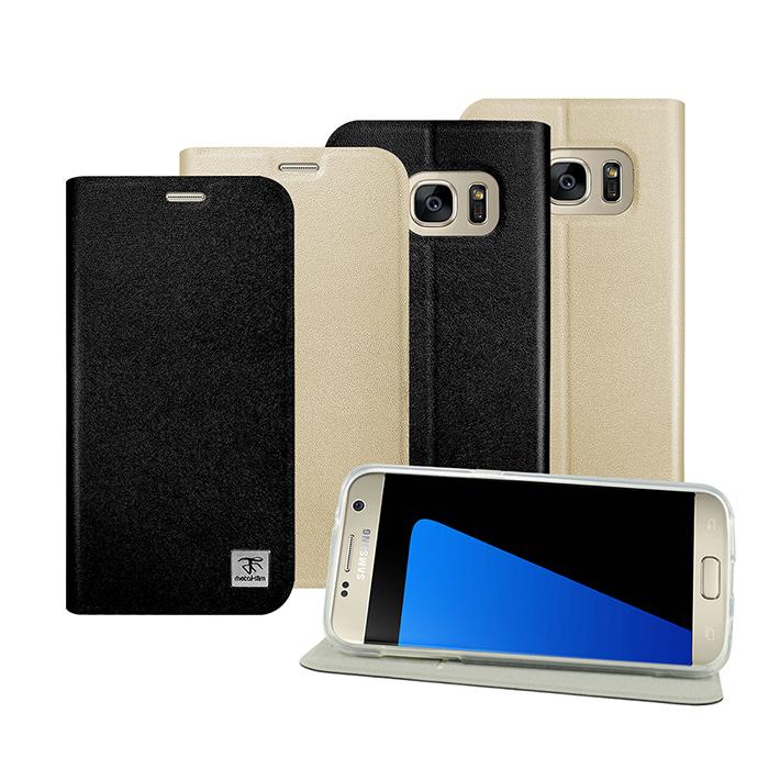【Metal-slim】Samsung Galaxy S7 三星原廠皮料TPU內層站立皮套