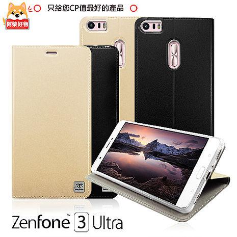 阿柴好物 ASUS ZenFone 3 Ultra ZE680KL 原廠皮料站立皮套