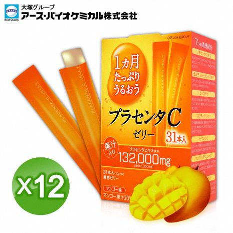 【日本大塚集團】大塚美C凍 - 芒果口味 31入*12