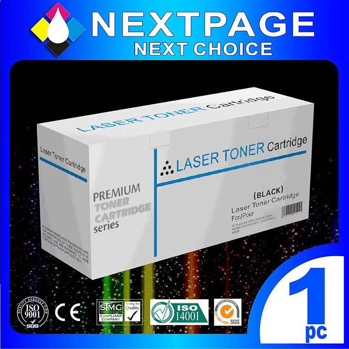 【台灣榮工】FujiXerox DP CM305 df/DP CP305 d 黑色環保碳粉匣 CT201632