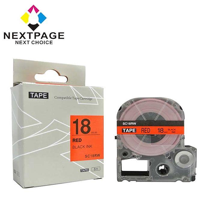 【NEXTPAGE】EPSON 一般相容標籤帶 LC-5RBP (紅底黑字 18mm)
