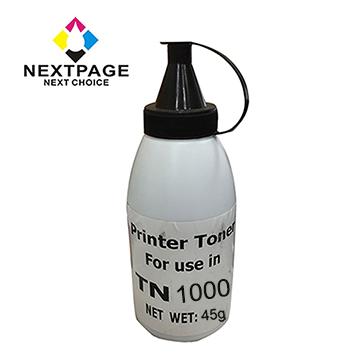 【台灣榮工】Brother TN-1000 黑色填充碳粉罐