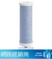 【千山】電解水機通用濾芯(濾心) PJ-6600