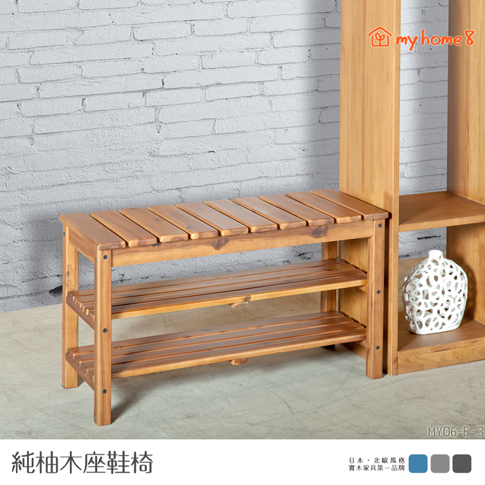 【my home8】美式鄉村風格純柚木穿鞋椅