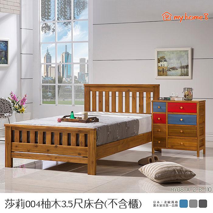 【my home8】Sally 莎莉-柚木全實木3.5尺單人床架,單人床台-同步外銷日本,品質可靠