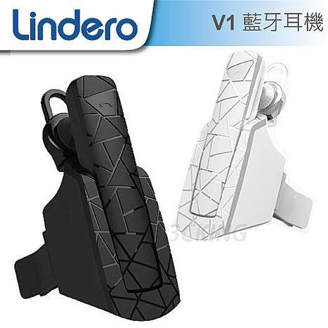 英國 Lindero V1 藍牙耳機