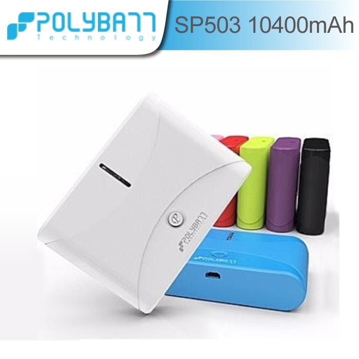 POLYBATT 10400mAh 3A輸出 雙USB行動電源