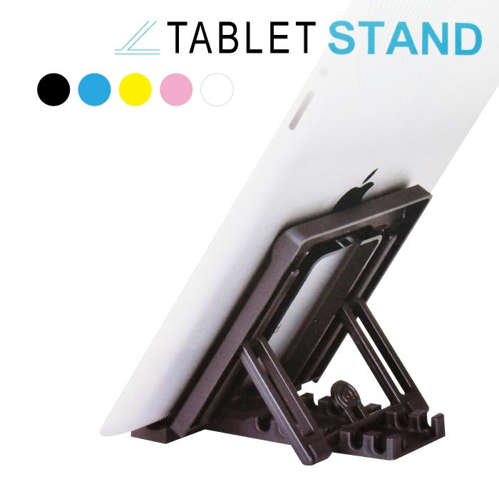 BANNKO 折疊手機平板支架 固定架