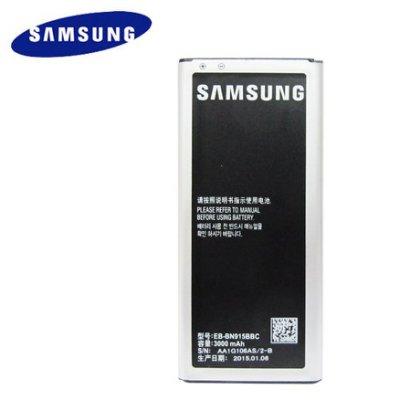 SAMSUNGN NOTE EDGE 原廠電池 (裸裝)