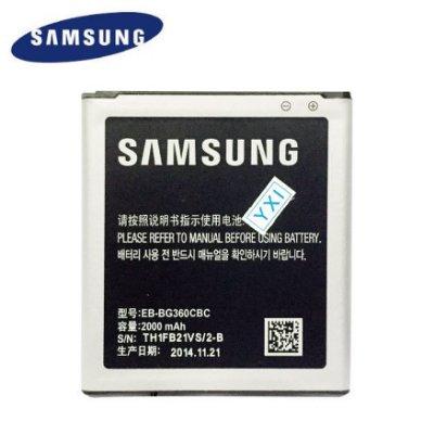 SAMSUNGN G360 小奇機 原廠電池 (裸裝)