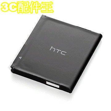 HTC BG58100 原廠電池 (裸裝)